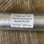 Аlfaplast-128 - однокомпонентный акрилатный силиконизированный герметик для монтажа оконных блоков